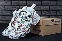 Кроссовки женские Reebok Insta Pump Fury x Vetements белые в стиле Рибок Инста Памп, белые