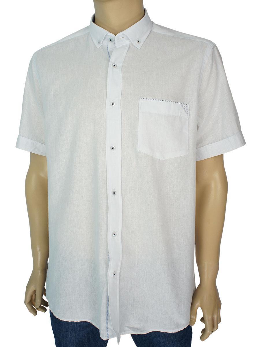 Однотонная мужская рубашка Barcotti A:0039-01 короткий рукав