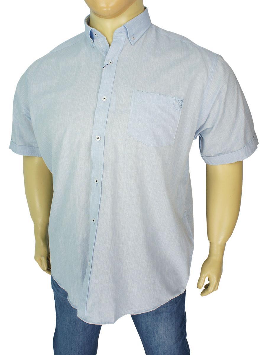 Однотонная мужская рубашка Barcotti A:0139-06 больших размеров