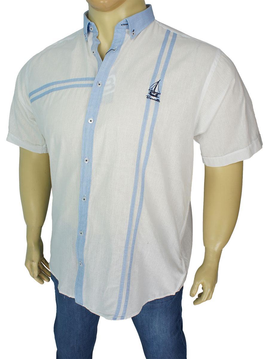 Хлопковая мужская рубашка  Barcotti A:0152-01 больших размеров