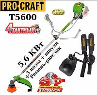 Бензокоса Procraft T 5600 4-х тактная 3 ножа 1 металл. катушка