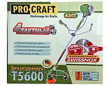 Бензокоса Procraft T-5600 ( 4-х тактная , 3 ножа 1 металл. катушка ), фото 3