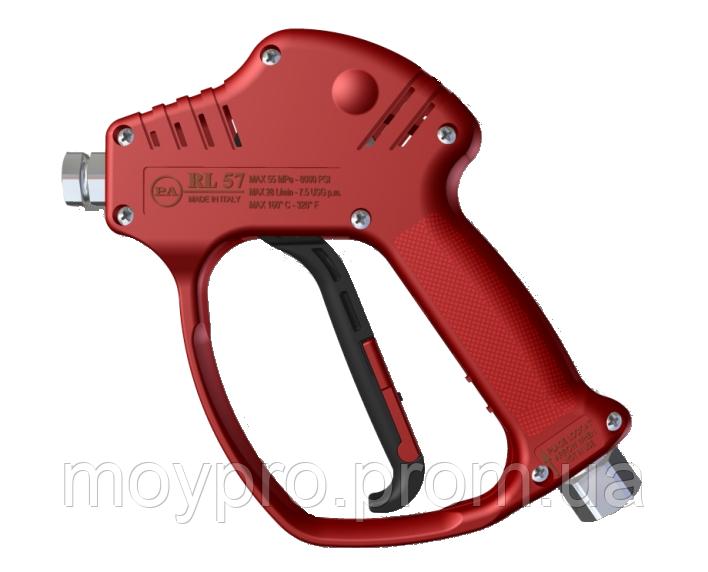 Пистолет RL 57 (500 бар)