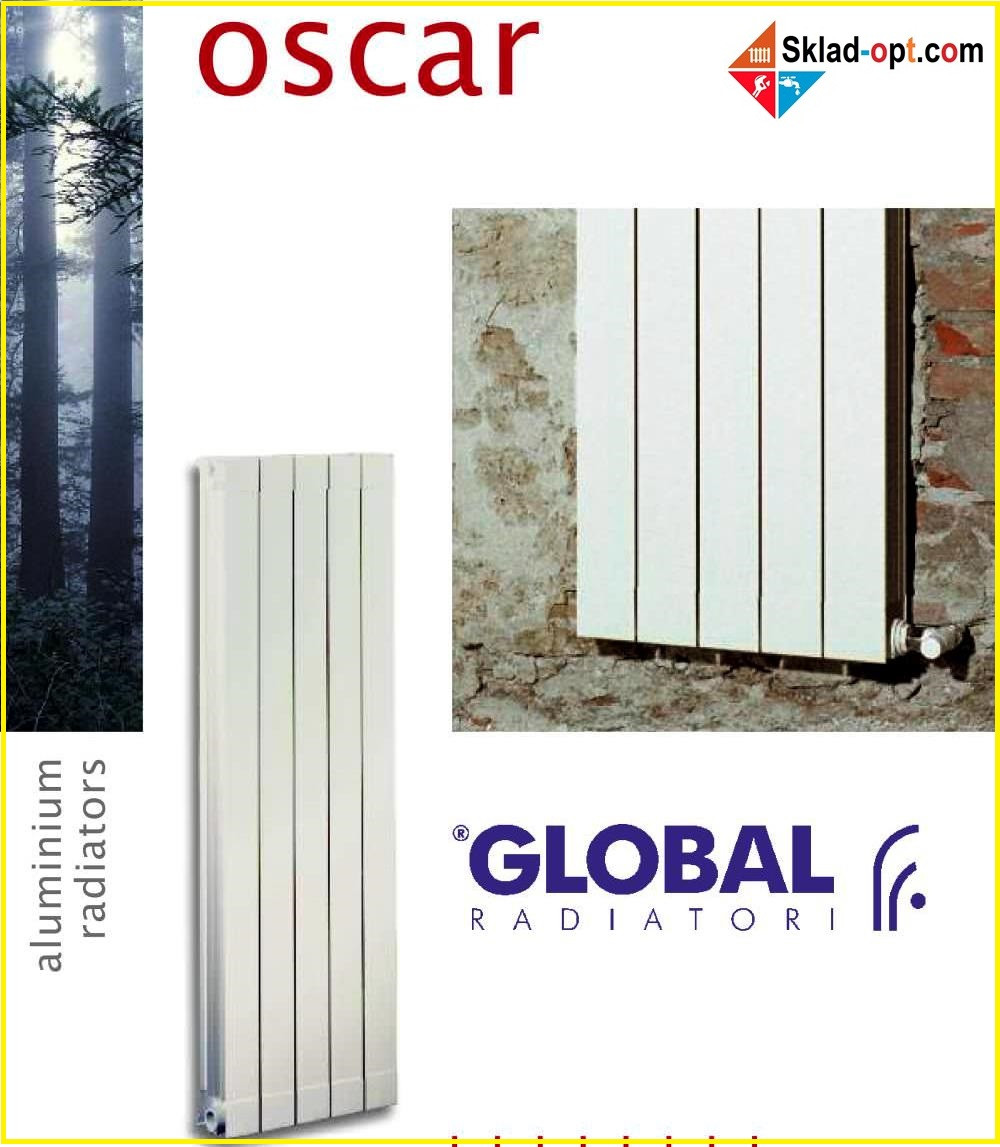 Алюминиевый радиатор Global OSKAR 1000, Италия