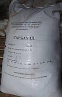 Карбамид (мочевина)1кг (N-46-50%) (перефасовано Vse-semena)