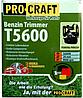 Бензокоса Procraft T-5600 ( 4-х тактная , 3 ножа 1 металл. катушка ), фото 4