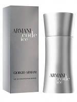 Парфюмированная вода Giorgio Armani Armani Code Ice 100 мл