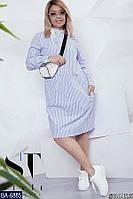 Женское платье летнее в полоску. Цвет голубой, серый, синий. Размеры 48, 50, 52, 54, ткань коттон