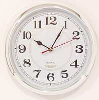 Часы настенные ( 240 мм )