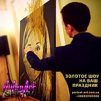 Золотое шоу iluhinArt портрет золотом танцующий художник на праздник