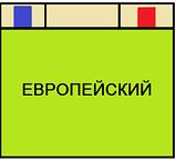 "Аккумулятор Автомобильный 44 Ач A-Mega Standart (6СТ-44-Аз 390 А ""+"" справа) M3, фото 4"