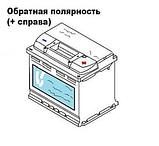 "Аккумулятор Автомобильный 44 Ач A-Mega Standart (6СТ-44-Аз 390 А ""+"" справа) M3, фото 5"