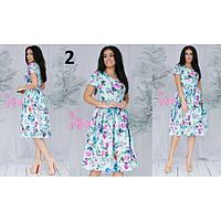 Красивое платье женское Солнечное 110700