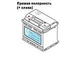 "Аккумулятор Автомобильный 44 Ач A-Mega Standart (6СТ-44-Аз 390 А ""+"" слева) M3, фото 6"