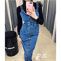 Сарафан джинсовый женский на пуговицах (Фабричный Китай) 041