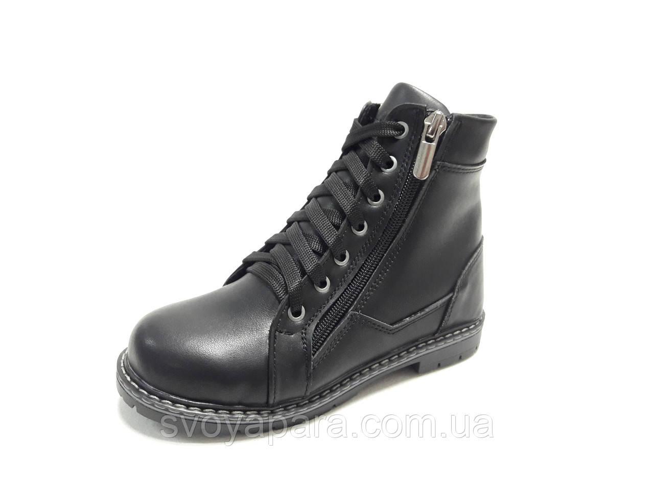 Ботинки весенне-осенние для девочки черные кожаные (0407)