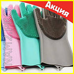 Перчатки-губки Magic Brush, гипоаллергенные и очень нежные для кожи, фото 3