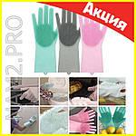 Перчатки-губки Magic Brush, гипоаллергенные и очень нежные для кожи, фото 6