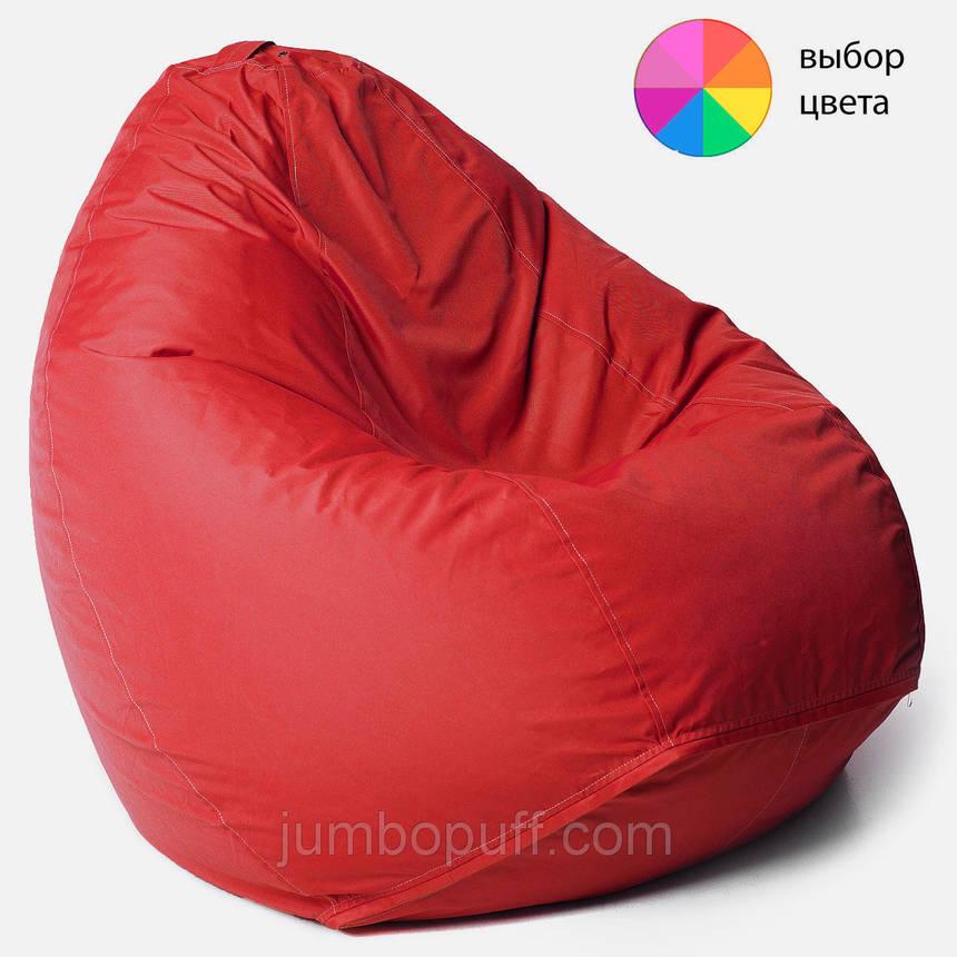 Кресло мешок груша с внутренним чехлом | Ткань Oxford, фото 2