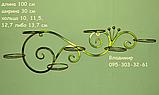 """Підставка для квітів на 7 чаш """"Мадагаскар-2"""", фото 5"""
