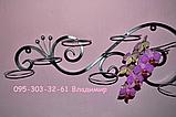 """Підставка для квітів на 7 чаш """"Мадагаскар-2"""", фото 6"""
