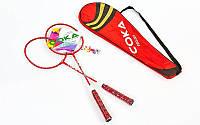 Набор бадминтон COKA PRO-002 Красный, Сталь, Для детей и взрослых