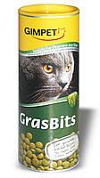 Витаминизированное лакомство для котов и кошек Gimpet GrasBits с травой 710 г
