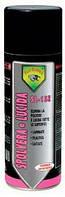 Спрей для удаления пыли с антистатическим действием (SPOLVERA E LUCIDA) 400 ml