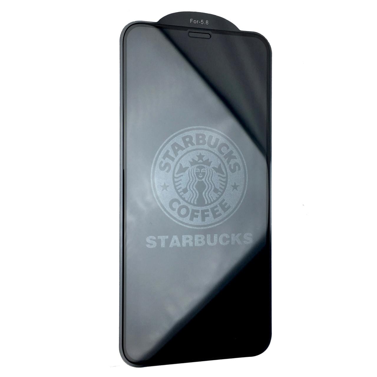 Защитное стекло Hologram Apple iPhone XS Max (18)