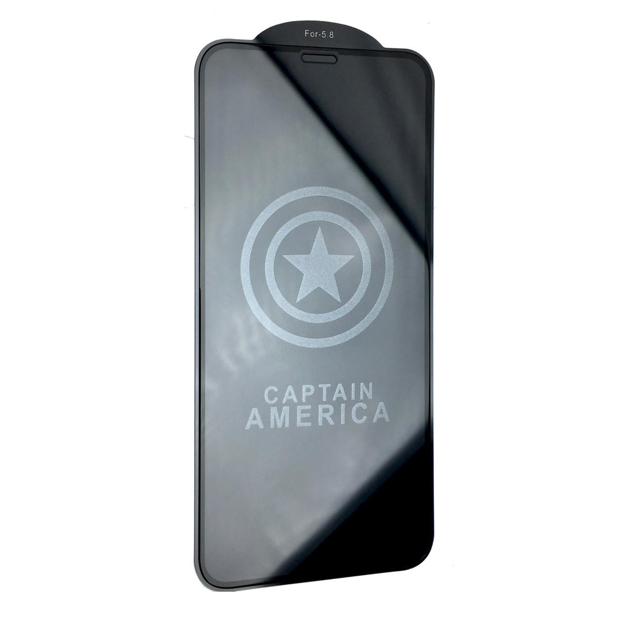 Защитное стекло Hologram Apple iPhone XR (15)