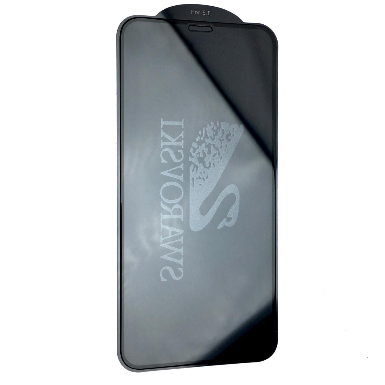 Защитное стекло Hologram Apple iPhone XS (08)