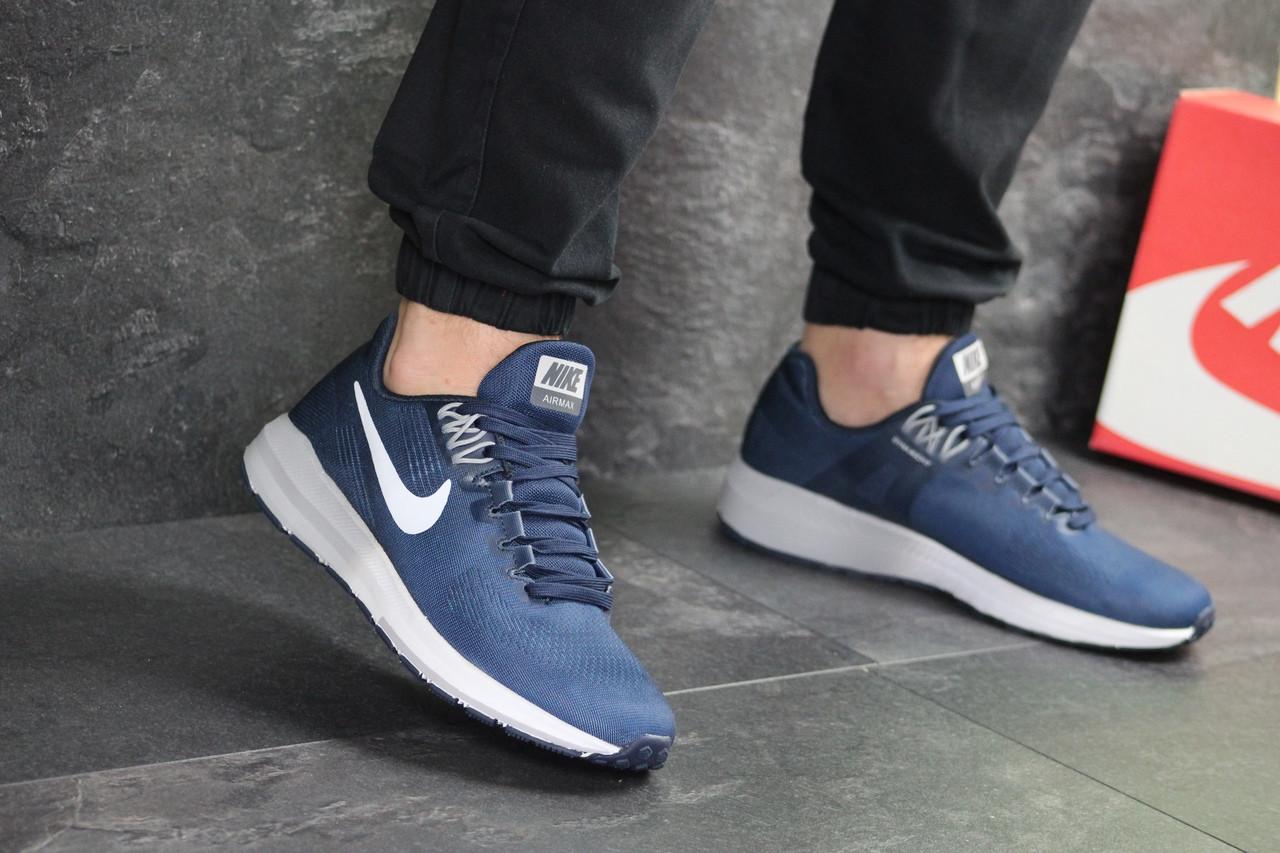 Мужские кроссовки Nike Air Zoom Structure 21 (темно-синие)