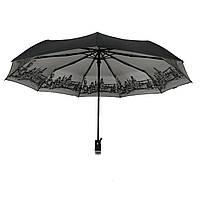 """Автоматический женский зонтик с серебристым напылением от Flagman, модель """"Mona"""", черный, 714-4, фото 1"""