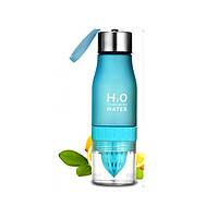 Спортивная бутылочка н2о соковыжималка для воды H2O (Голубая)