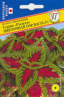Семена Колеус Радуга F1 Цветочная Гордость 10 семян Sakata Престиж