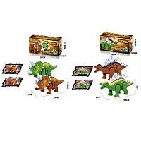 Игрушка динозавр 1381-1382 26см,звук, свет, ходит, 2 вида, на бат-ке