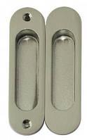 Ручки для раздвижной двери без замка  USK I-05 старая бронза