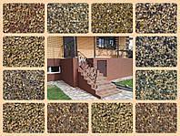 Штукатурка акриловая мозаичная (цвета РК) Anserglob для цоколя 25 кг, фото 1