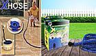 Садовый шланг гармошкой для полива с распылителем гибкий легкий X-HOSE  7.5 метров ОПТ, фото 5