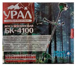 Бензокоса Урал БК-4100 (2 ножа 1 катушка), фото 2