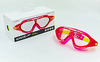 Очки-маска для плавания детские SPEEDO RIFT JR 8-0121