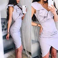 Серое платье с воланом Leila (Код MF-425)