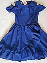 Нарядное платье на девочку Белла Размеры 140- 152, фото 6
