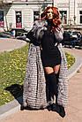 Жилетка В Пол Из Меха Чернобурки 0174Ж, фото 7