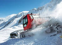Снігоущільнююча машина