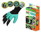 Садовые перчатки резиновые с пластиковыми наконечниками когтями для сада Garden Genie Gloves ОПТ, фото 7