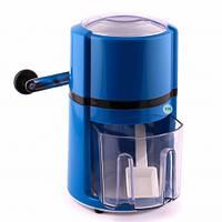 Ледомолка,(измельчитель льда ручной) синяя, пластик, Co-Rect