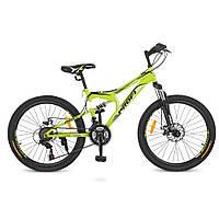 Велосипед 24 д. G24DAMPER S24.4 Гарантия качества Быстрая доставка, фото 1