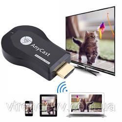 Медиаплеер Miracast AnyCast M9 Plus HDMI с встроенным Wi-Fi модулем для iOS/Android