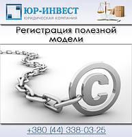 Защита авторских прав